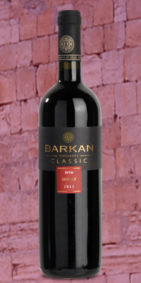 09302 / Barkan, Shiraz Rouge 75 cl