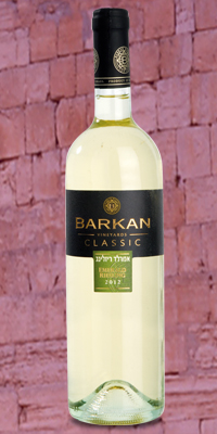 09304 / Barkan, Emerald Riesling 75 cl