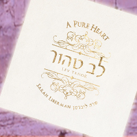 24760 / CD Sarah Liberman / A Pure Heart