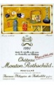 chateaumoutonrothschild1991
