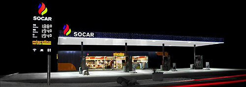 socar-tankstelle-hohlstrasse-offiziell-by-night-2-500x177px.jpg